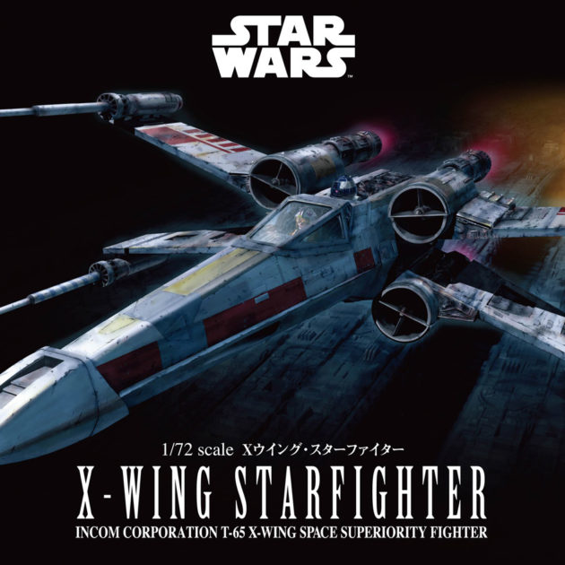 Revell 01200 Star Wars Bandai X-Wing Starfighter