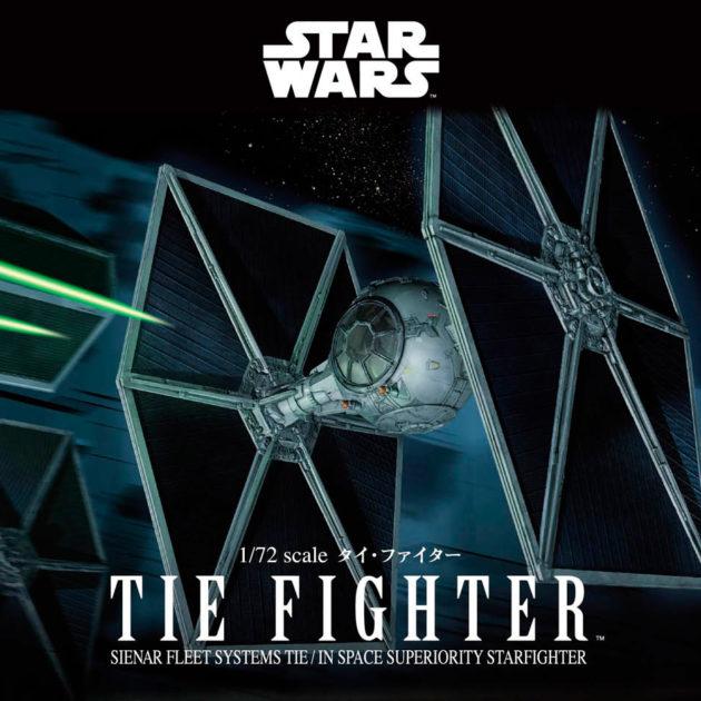 Revell 01201 Star Wars Bandai TIE Fighter