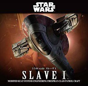 Revell 01204 Star Wars Bandai Slave I
