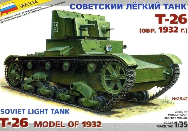 ZVEZDA 3542 T-26 Version 1932