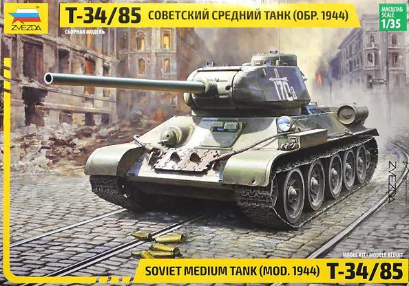 ZVEZDA 3689 T-34/76 mod.1943 Uralmash