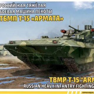 ZVEZDA 5057 T-15 Armata