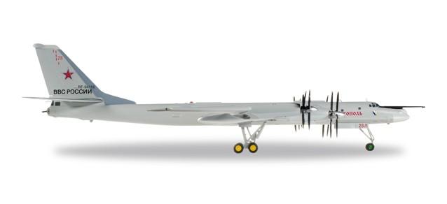 "Herpa 558204 Tupolev TU-95MS ""Bear H"" Russian AF 184°"