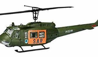 "Herpa 744423 Kit Elicottero Bell UM 1D ""SAR"""