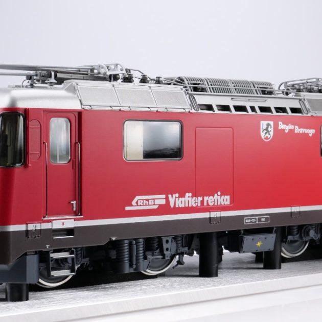 Bemo 9258128 Loco elettrica RhB Ge 4/4 II 618 'Berguen'
