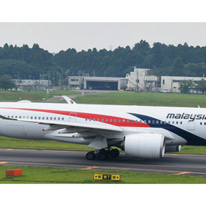 Herpa 532990 AIRBUS A350-900 MALAYSIA AIRLINS