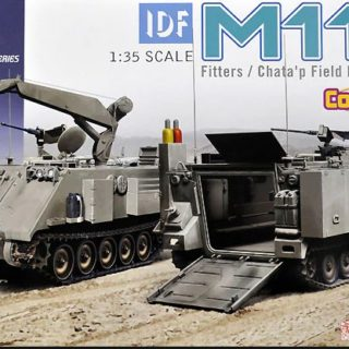 Dragon 3622 IDF M113 Fitters & Chata'p Field Repair Vehicle (Combo Set)