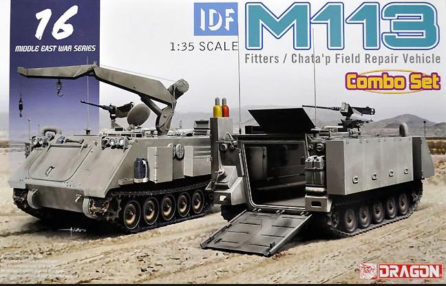 Dragon 3622 IDF M113 Fitters & Chata'p Field Repair Vehicle (Combo Set)
