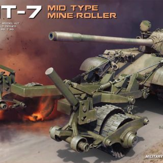 MiniArt 37045 KMT-7 Mid Type Mine-Roller