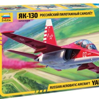 Zvezda 7316 YAK-130 Trainer